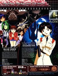 blue seed animerica magazine samurai anime armitage iii september 1997