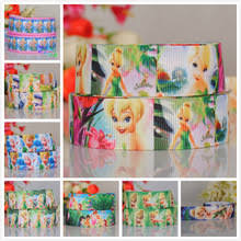 tinkerbell ribbon buy tinkerbell ribbon and get free shipping on aliexpress
