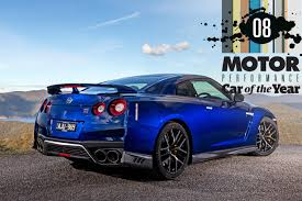nissan supercar 2017 nissan gt r performance car of the year 2017 8 motor