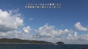 Nice Boat Meme - ポプテピピック nice boat youtube