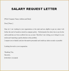 format of request letter to company request letter for salary advance format thepizzashop co