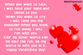 valentines day for day messages for friends