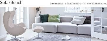 item sofa bench sofa bench all 株式会社インターオフィス