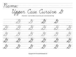 upper case cursive g 2nd 3rd grade worksheet lesson planet