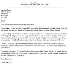 Resume For Teller Cashier Supervisor Cover Letter