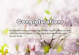 congratulations messages on achievement