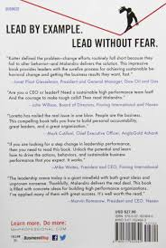 fearless leadership how to overcome behavioral blindspots and