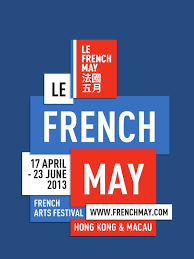 cuisine collective montr饌l le may 2013 brochure orchestras
