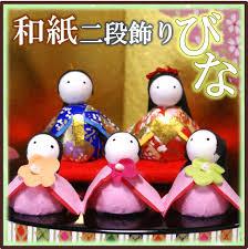 japanese ornament wazakka yufuka rakuten global market paper two ferrochrome bina