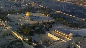 Dome Of Rock Interior Dome Of The Rock Shrine Jerusalem Britannica Com