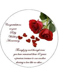 buy ruby wedding 40th anniversary edible icing cake topper circle