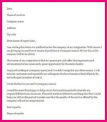 simple resignation letter template hitecauto us