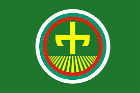 Bangladesh Flag Meaning Flags Whose Reverse Differs From The Obverse Wikipedia