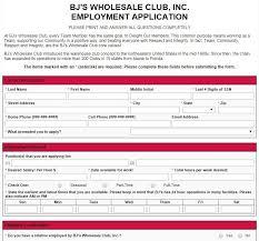 bjs job application resume builder