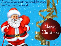 christmas cards 2012 animation christmas cards christmas