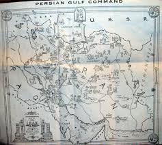 Map Of Persian Gulf Iran Maps U0026 Charts