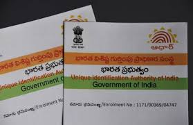 new aadhar cards to have date of birth the hindu