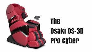 Osaki Os 4000 Massage Chair Review Osaki Os 3d Pro Cyber Massage Chair Review 2015