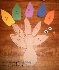 mycreativedays letter matching turkey activity thrifty thursday