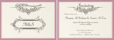 nikkah invitation nikah invitation cards template yaseen for