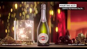 martini asti spumante martini asti свято знову і знов youtube