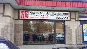 north garden dim sum a cut above winnipeg residency u0026 food blog