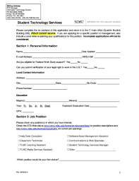 office manager resume cover letter to fill out online fillable