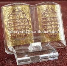 wedding gift quran islamic glass open holy quran glass muslim gifts view