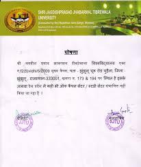 welcome to jjt university world best university for phd