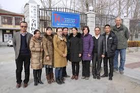 tibetan bureau office tibet health capacity building program tibet health burnet institute