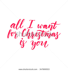 all want you inspirational quote stock vector 347869553