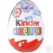 Where To Buy Chocolate Eggs With Toys Inside Kinder Surprise Milk Chocolate Egg With Toy Inside Snacks
