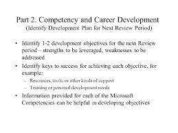 Software Engineer Resume Objective Examples by Career Objective Examples Software Engineering