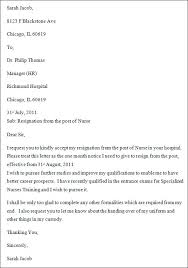 how to write a letter of resignation due to retirement resignation letter resignation letter due to further education