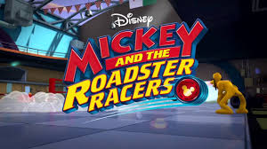 mickey and the roadster racers disney wiki fandom powered by wikia