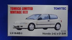 vintage honda civic 1 64 honda civic sir tomica limited vintage neo lv n48d unboxing
