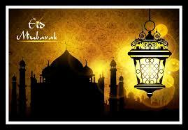 Eid Invitation Card Eid Al Adha Mubarak 2017 Hd Images Free Download Eid Mubarak