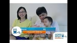 homerenoguru sg viyoutube com