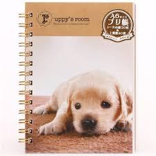dog photo album dog baby ring binder notebook and sticker album memo pads