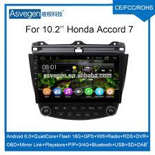 gps navigation for honda accord gps navigation for honda accord