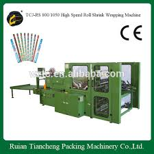 shrink wrap gift paper paper roll wrapping machine paper roll wrapping machine suppliers