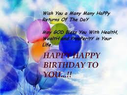 birthday greetings quotes happy birthday greetings