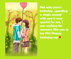 beautiful birthday greeting cards for love best wishes