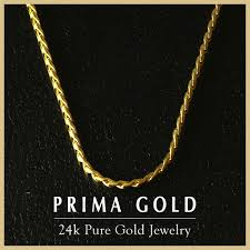 chain necklace gold designs images Jewelry brand museum pure gold design chain necklace 24 jpg