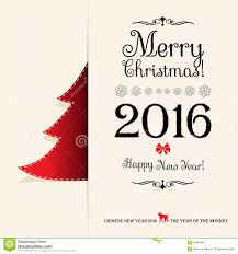 merry christmas and happy new year vector greeting card 2016