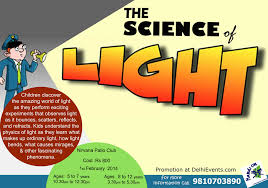 what is light in science 50 light science for kids science projects rollers and roller