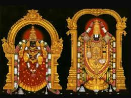 lord venkateswara photo frames with lights and music lord venkateswara swamy photos wallpapers lord venkateswara swamy