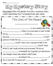 the 25 best mystery stories for kids ideas on pinterest mystery
