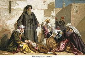 Ottoman Religion Ottoman Turks Stock Photos Ottoman Turks Stock Images Alamy