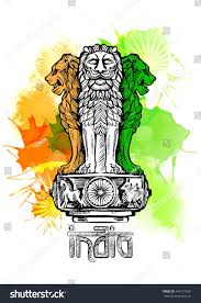 Flags And More Lion Capital Of Ashoka In Indian Flag Color Emblem Of India